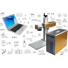 Araç Tuş Kaplama Makinesi ve Eğitim Paketi